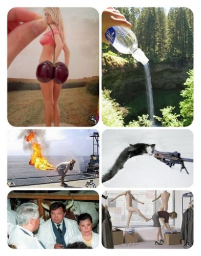 Funny Photo Collection - Illusions