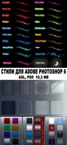 Styles for Photoshop 6