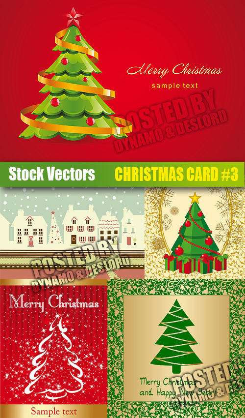 Stock Vectors - Christmas card #3