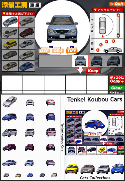 Tenkei Kobo CS10 Cars