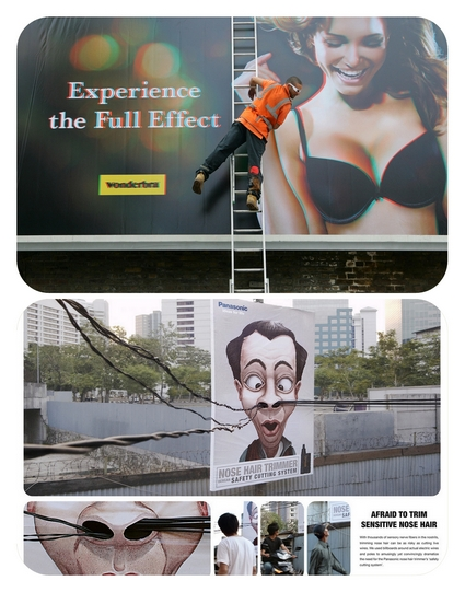 Ideas for Outdoor Advertising#1