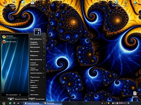 Freedom - Theme for Windows XP