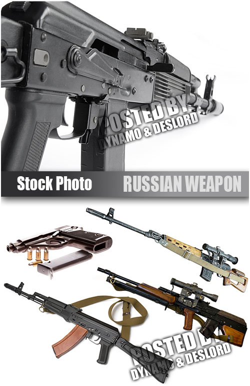 UHQ Stock Photo - Russian Weapon