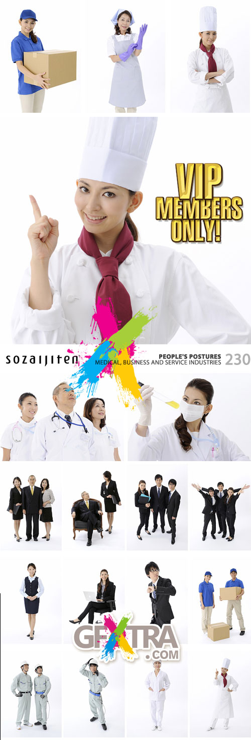 Datacraft Sozaijiten SZ230 People's Postures - Medical, Business and Service Industries