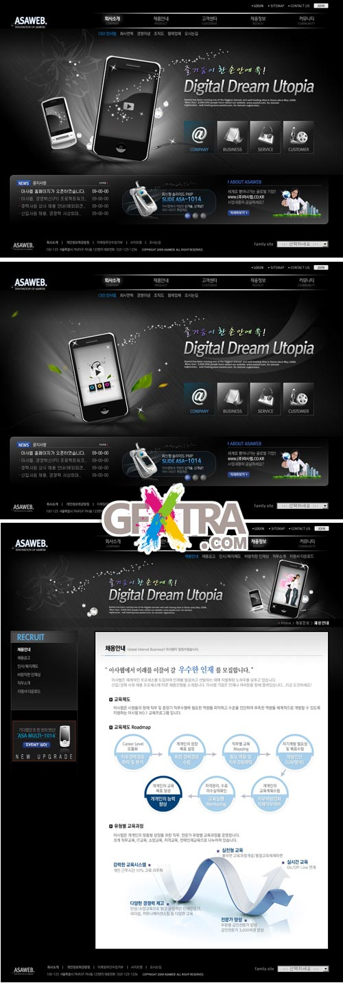 Mobile Templates PSD No.106