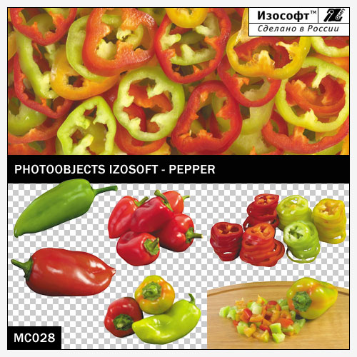 Izosoft - Pepper (MC028)