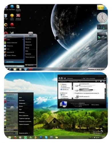 Beautiful themes for Windows 7 - Part 7