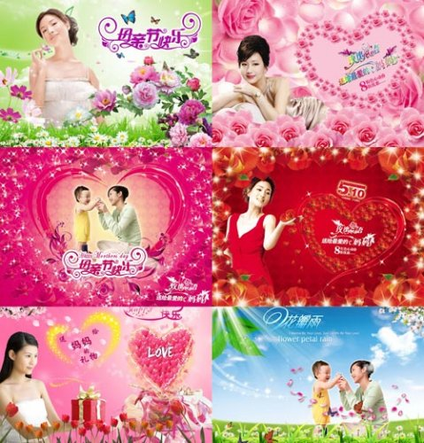 Romantic Festival PSD Collection vol.1