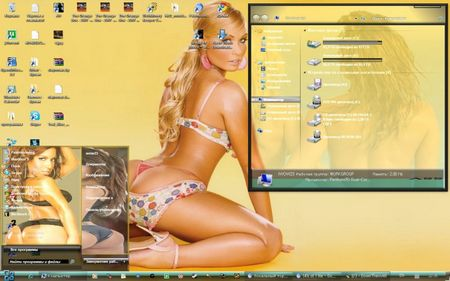 Theme for Windows 7 - Beautiful women
