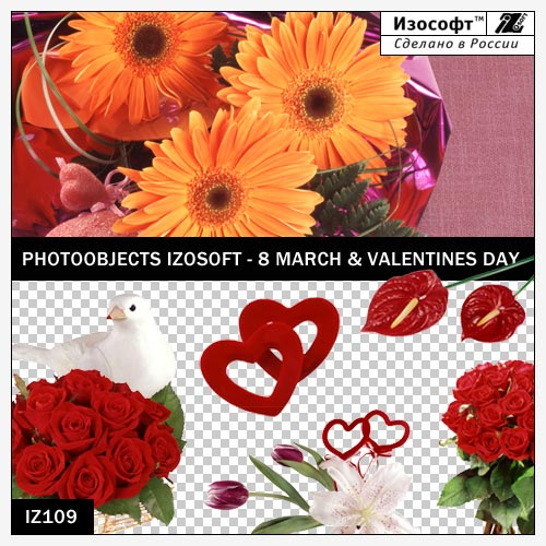 Izosoft - 8 March and St.Valentines Day (IZ109)
