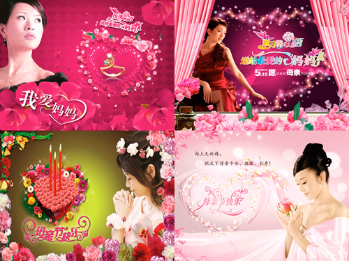 Romantic Festival PSD Collection vol.3