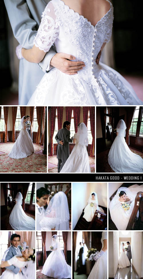 Hakata Good HG024 Wedding 1