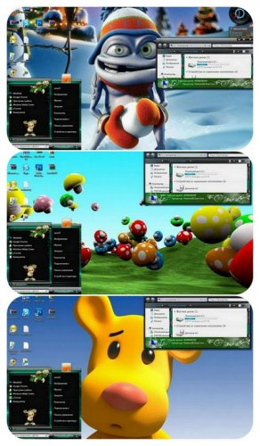 Theme for Windows 7 - Kids