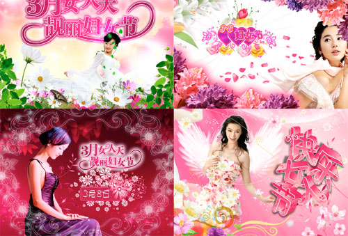 Romantic Festival PSD Collection vol.5