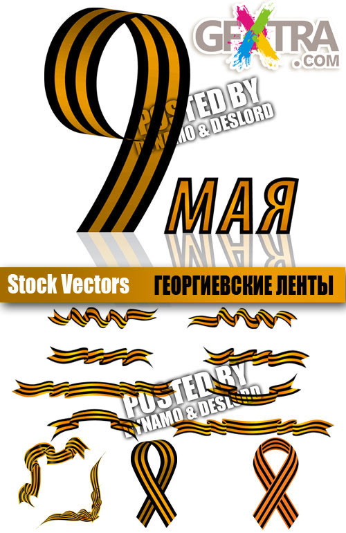 9 May #5 - Stock Vectors