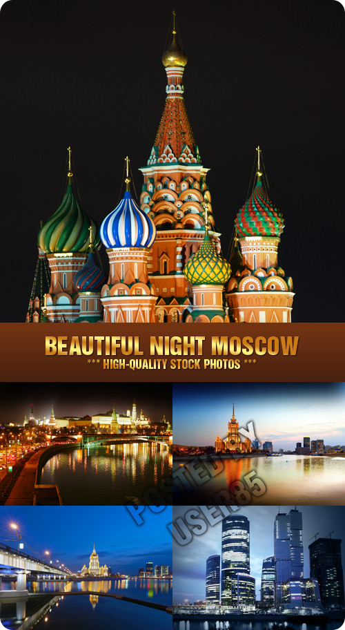 Stock Photo - Beautiful Night Moscow