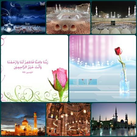 500 Islamic Design Wallpapers
