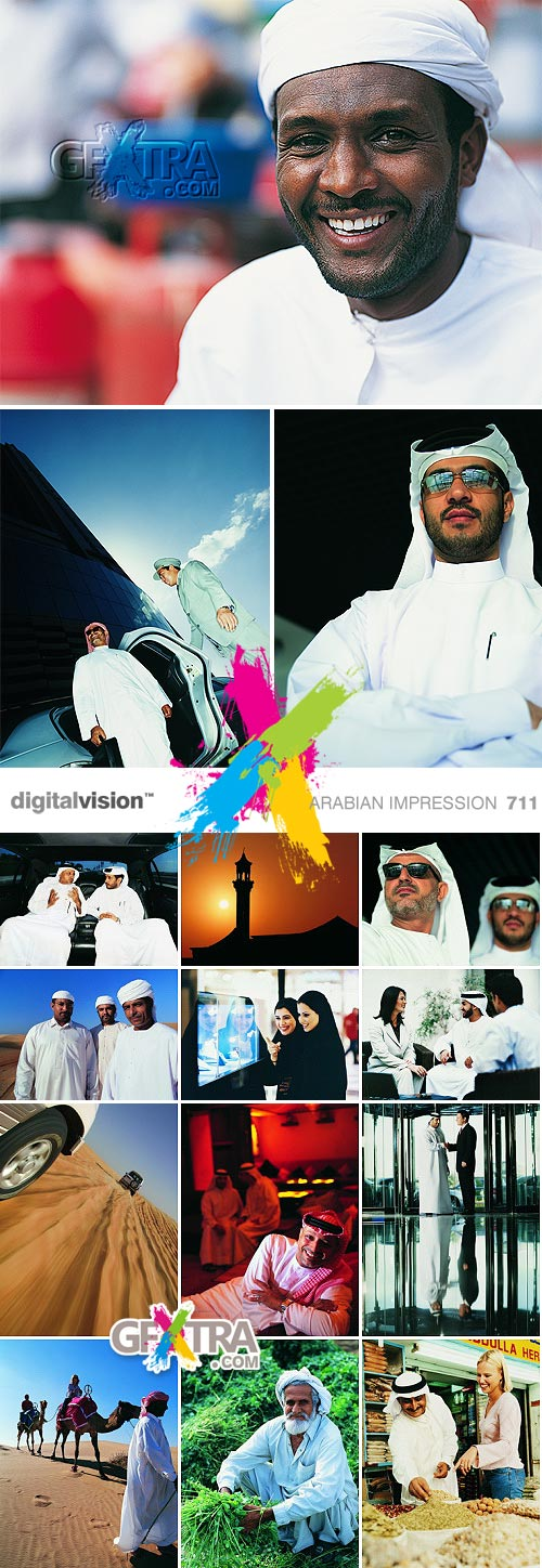 DigitalVision DV711 Arabian Impression