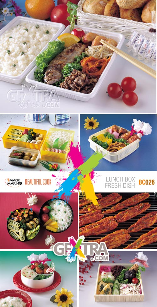 Image Making: Beautiful Cook 026 - Lunch Box, Fresh Dish