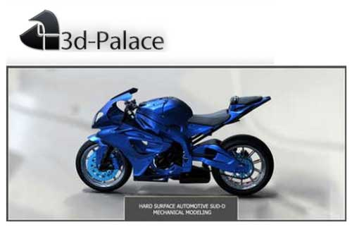 3D-Palace - SubDivision Hard Surface Automotive Modelling Set 1