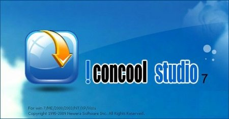 IconCool Studio Pro 7.30 Build 111016 Portable