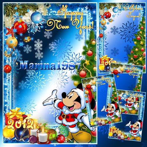 Christmas Photo Frame with Mickey Mouse - Happy new year