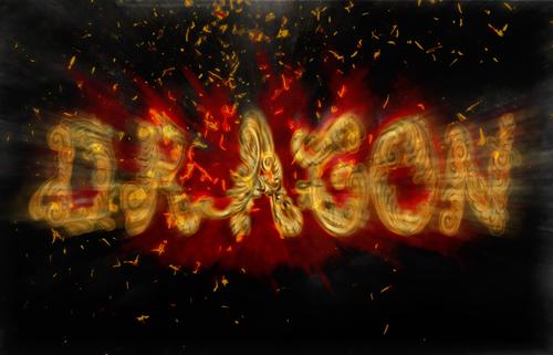 Картинка с надписью дракон, картинки бумаге для