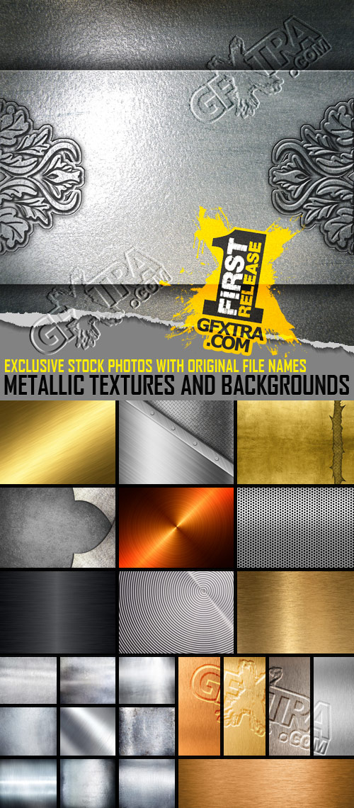 Metallic Textures and Backgrounds, 25xJPGs
