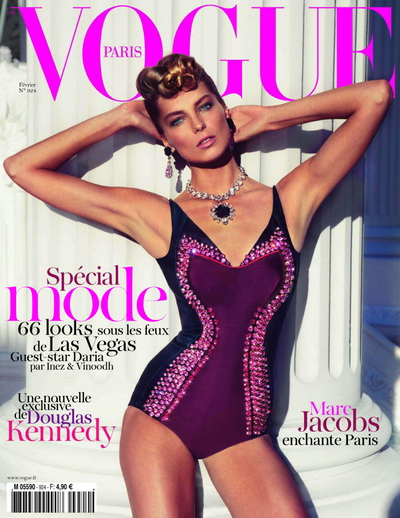 Vogue - February 2012 France