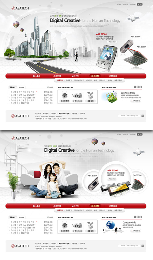 PSD Web Templates - Digital Creative for the Human Technology