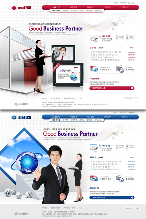 PSD Web Templates - Good Business Partner Creative Design Sites (Red And Blue Color Style)