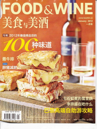 Food & Wine - January 2012