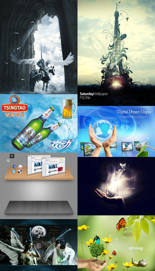 PSD Source Collection for Photoshop 2012 pack 14