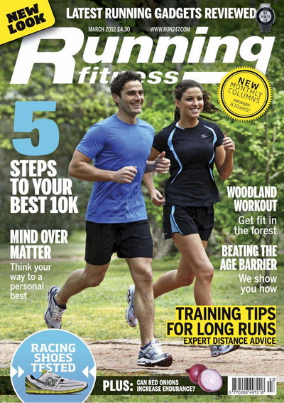 Running Fitness - March 2012