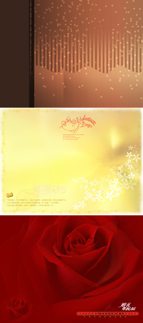 Romantic Psd backgrounds