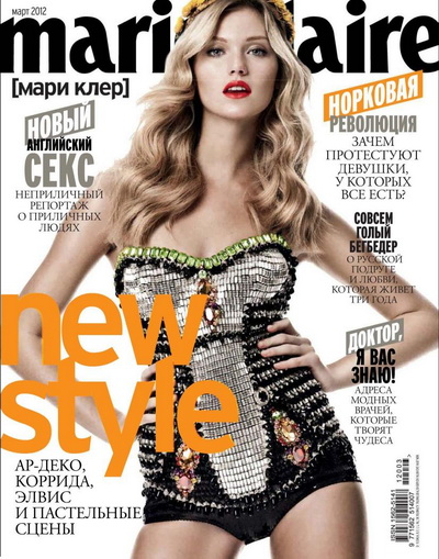 Marie Claire March 2012 Russia