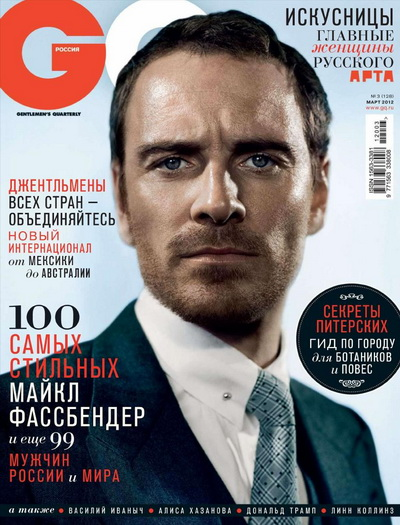GQ Russia - March 2012