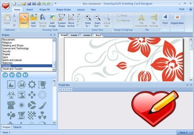 SmartsysSoft Greeting Card Designer 2.50 + Portable