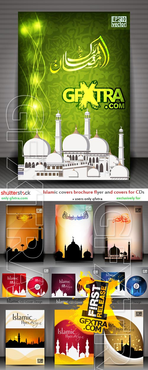 Islamic covers brochure flyer and covers for CDs