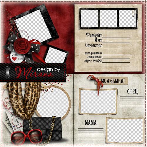 Elegant photobook / portfolio - Vogue