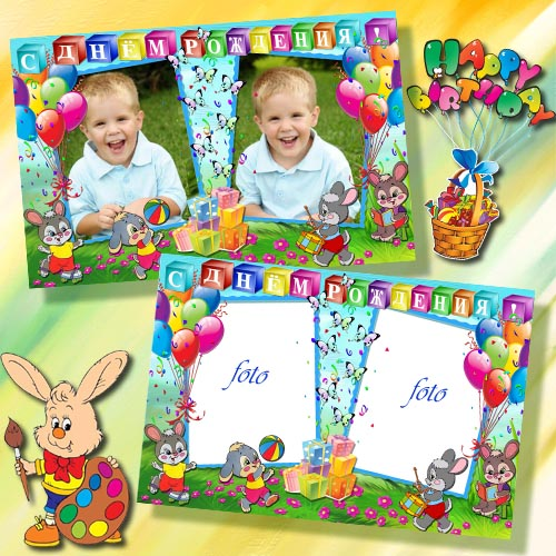 Greeting frame for a boy - Happy Birthday my baby » Vector ...