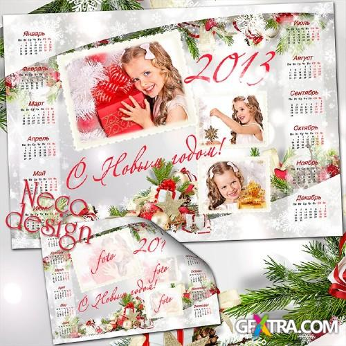 New Year calendar for three frames - Happy New Year
