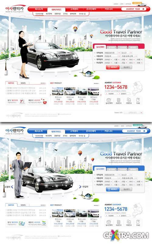 PSD Web Templates - Car 1