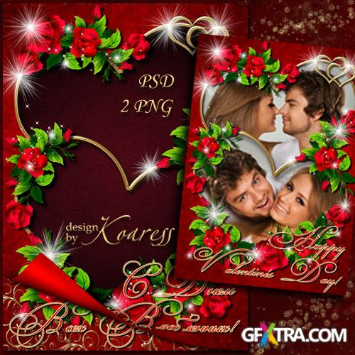 Romantic frame for Photoshop with red roses - Happy Valentine