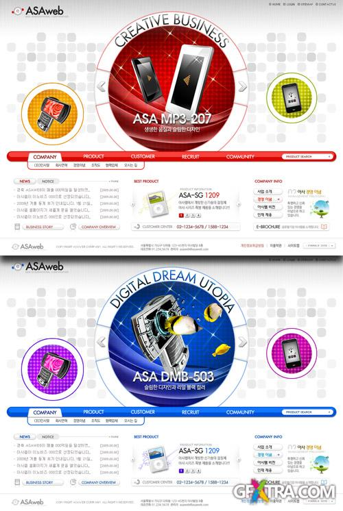PSD Web Templates - Marketing Technology 3