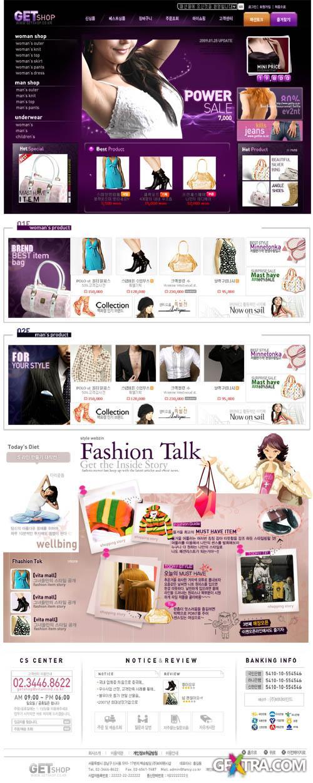 PSD Web Templates - Fashion Purple Shop 1