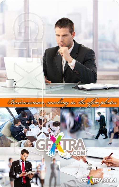 Businessman working in the office photos part 3