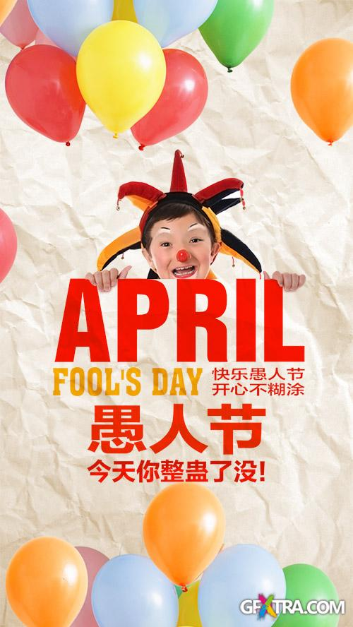 PSD Source - 1 April Fool's Day Party 2013 Vol.11