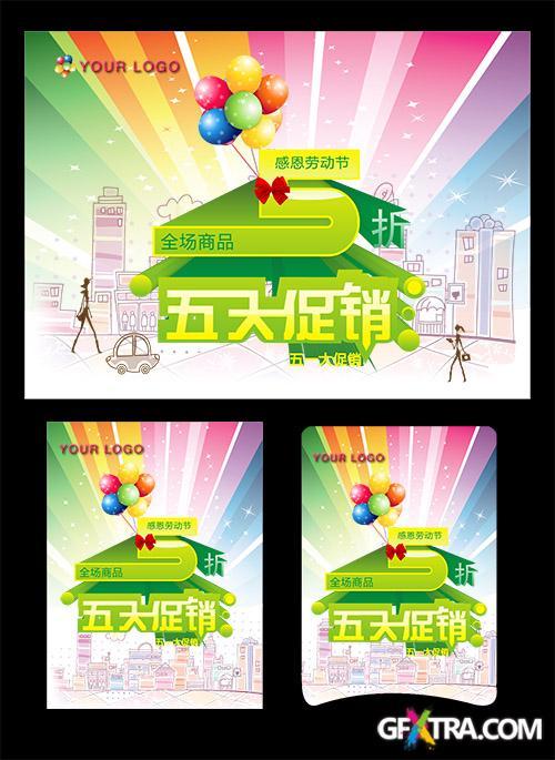 Business card with a rainbow - PSD Source