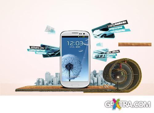 PSD Source - Creative Advertising SmartPhone